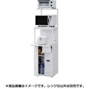 SKU311W [レンジ台 米びつ付 12kg 上棚付(可変3段)]