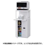 CD304-W [レンジ台]