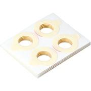 EW-9R01 [高周波治療器 コリコラン 装着テープ 32枚]
