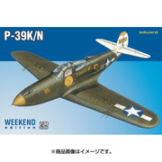 EDU84161 [P-39K/N エアラコブラ 1/48 ウィークエンドエディション]