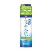 DHC 濃密うるみ肌 化粧水 さっぱり 本体 [化粧水]
