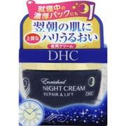 DHC エンリッチ ナイトクリーム リペア&リフト (SS) [クリーム]