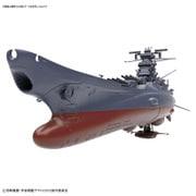 1/1000 宇宙戦艦ヤマト 2202 [プラモデル 2021年9月再生産]