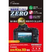 E-7359 [液晶保護フイルムZERO(ゼロ) キャノンEOS Kiss X9用]
