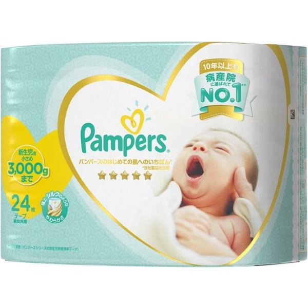 パンパース はじめての肌へのいちばん 新生児 小さめ 3000g