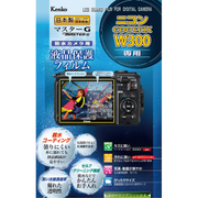 KLPM-NW300 [マスタ-G 液晶保護フィルム ニコン COOLPIX W300用]