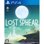 LOST SPHEAR(ロストスフィア) [PS4ソフト]