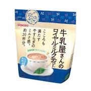 牛乳屋さんのロイヤルミルクティー 260g(袋)