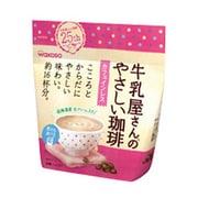牛乳屋さんのやさしい珈琲 220g(袋)