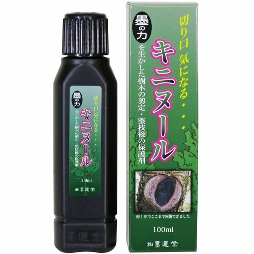 キニヌール 100ml [樹木用保護剤]