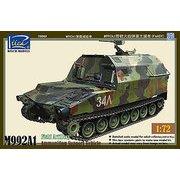 RC72003 [1/72 ミリタリーシリーズ RC72003 米・M992A1 装甲弾薬補給車 2019年7月再生産]