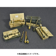 MA35253 [1/35 ミリタリーシリーズ MA35253 パンツァーファウスト 30/60セット]