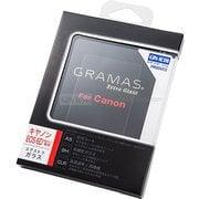 DCG-CA09 GRAMAS Extra Glass CANON 6DMKII用 [保護ガラス]