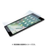 PCK-01 [クリスタルフィルムセット for iPad Pro10.5インチ]