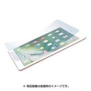 PCK-02 [アンチグレアフィルムセット for iPad Pro10.5インチ]