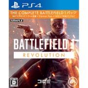 バトルフィールド 1 Revolution Edition [PS4ソフト]