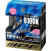 61L1 [スーパーロービーム X8 6100K H1 12v65w]