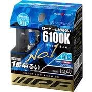 61L11 [スーパーロービーム X8 6100K H11 12v65w]