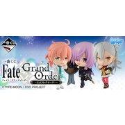 一番くじ Fate/Grand Order ~きゅんキャラオーダー~ [くじ]