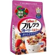 フルグラ 3種ベリーミルクテイスト 700g