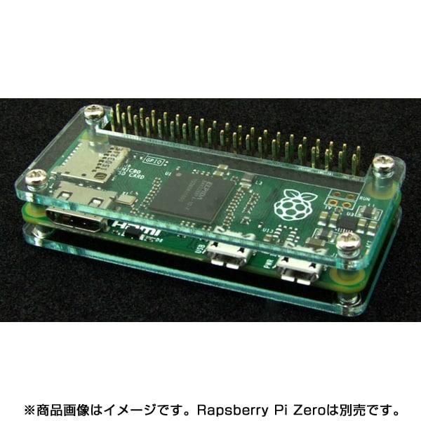 KP-SB608 [Rapsberry Pi Zero シンプルアクリルベース]