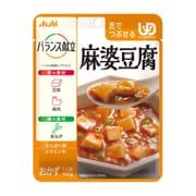 バランス献立 麻婆豆腐 [介護食]