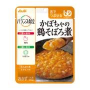 バランス献立 かぼちゃの鶏そぼろ煮 [介護食]