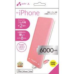 MB-L6000 PK [リチウム充電器 iPhone用 6000mAh ピンク]