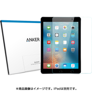 A7261001 [Anker GlassGuard iPad Pro 10.5インチ用 強化ガラス液晶保護フィルム]