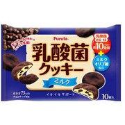 乳酸菌クッキー ミルク 10枚