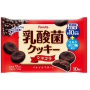 乳酸菌クッキー ショコラ 10枚