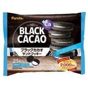 ブラックカカオサンドクッキー 21枚