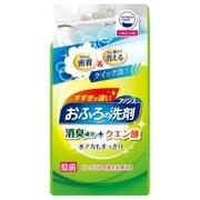 ファンス おふろの洗剤 グリーンハーブ 詰替用 330ml