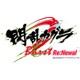 閃乱カグラ Burst Re:Newal にゅうにゅうDXパック [PS4ソフト]