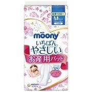 ムーニーお産用ケアパッド M 10枚