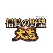 信長の野望・大志 TREASURE BOX [Windowsソフト]