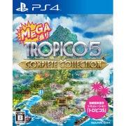 MEGA盛り トロピコ5 コンプリートコレクション [PS4ソフト]
