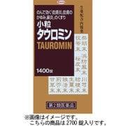 小粒タウロミン 2700錠 [第2類医薬品 しっしん・かゆみ]