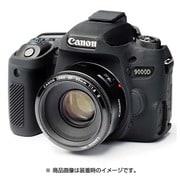 イージーカバー Canon デジタル一眼 EOS 9000D用 ブラック [カメラ用シリコンケース]