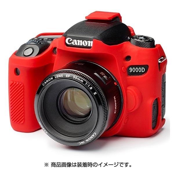 イージーカバー Canon デジタル一眼 EOS 9000D用 レッド [カメラ用シリコンケース]