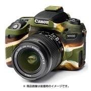 イージーカバー Canon デジタル一眼 EOS 9000D用 カモフラージュ [カメラ用シリコンケース]