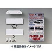 RGH-P05TL [ノア・ヴォクシー用 ルームコンプリートキット 3000K]