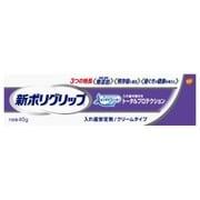 新ポリグリップ トータルプロテクション 40g [入れ歯安定剤]