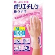 使いきり手袋 ポリエチレン 極うす手 Mサイズ 半透明 100枚 [使い捨て手袋]