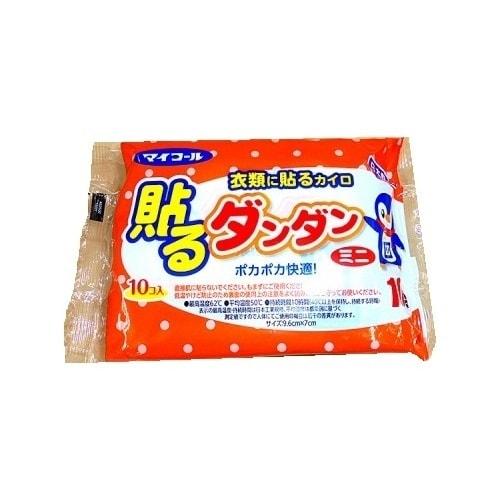 貼るダンダン ミニ 10個 袋 [カイロ 貼るタイプ]