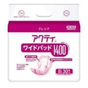 日本製紙クレシア アクティワイドパッド1400 30枚 [介護用紙オムツ]