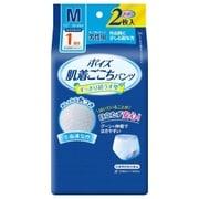 日本製紙クレシア ポイズ 肌着ごこち男性用 1回分 Mサイズ 2枚 [介護用紙オムツ]