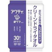 日本製紙クレシア アクティクリーンドライタオル しっかりタイプ 30枚 [介護清潔用品]