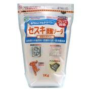 セスキ炭酸ソーダ [1kg]
