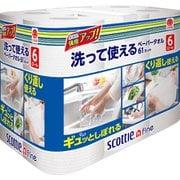 日本製紙 スコッティファイン 洗って使えるペーパータオル 6ロール [キッチンペーパー]